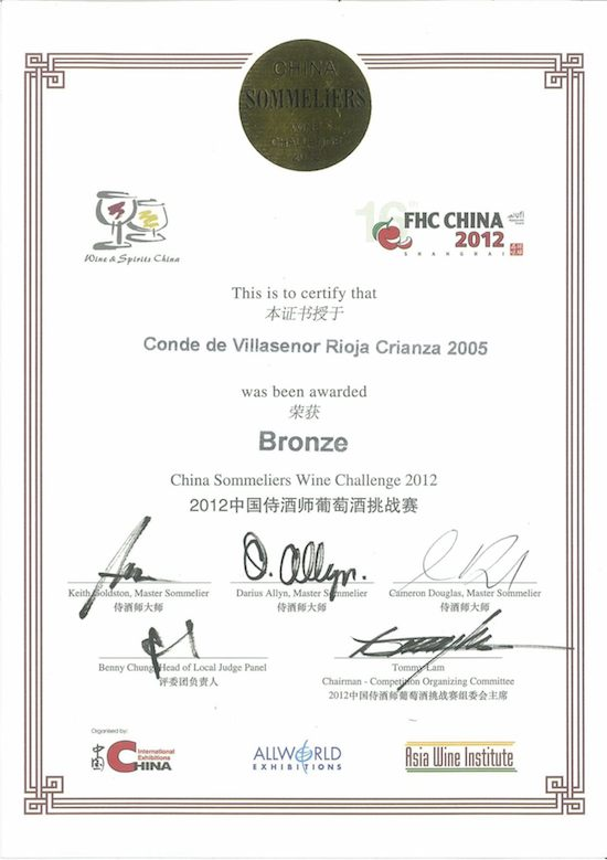 silver medal in sommelier wine challenge conde de villasenor diploma delivered to conde de villasenor in the event sommelier wine challenge